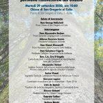 """""""Custodiamole foreste che ci custodiscono"""" a Roma, martedì 29 settembre, Chiesa San Gregorio al Celio"""